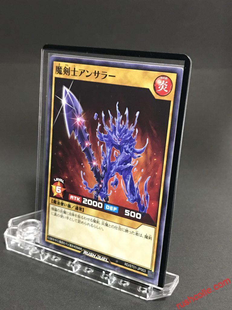 RD/ST01-JP003