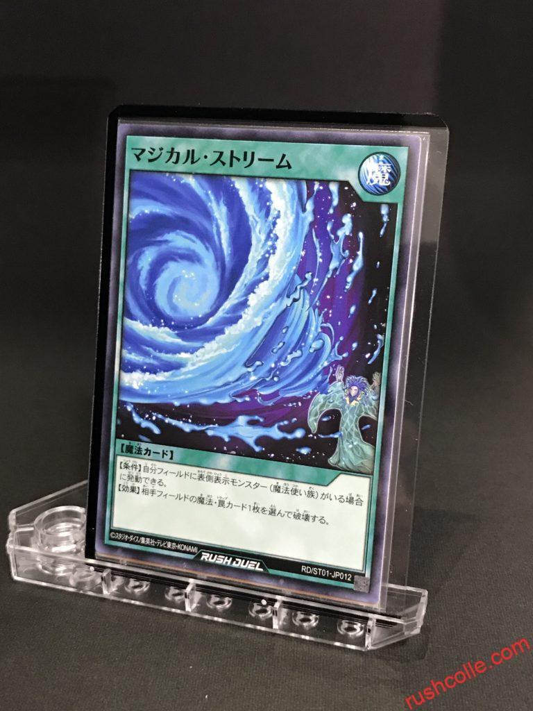 RD/ST01-JP012