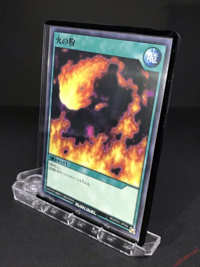 RD/KP01-JP042