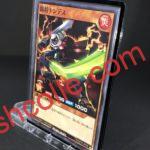 RD/KP02-JP026 闘将ナンデス