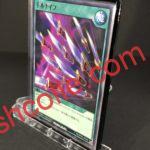 RD/KP02-JP040 千本ナイフ