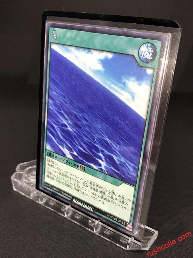 RD/KP03-JP052 海