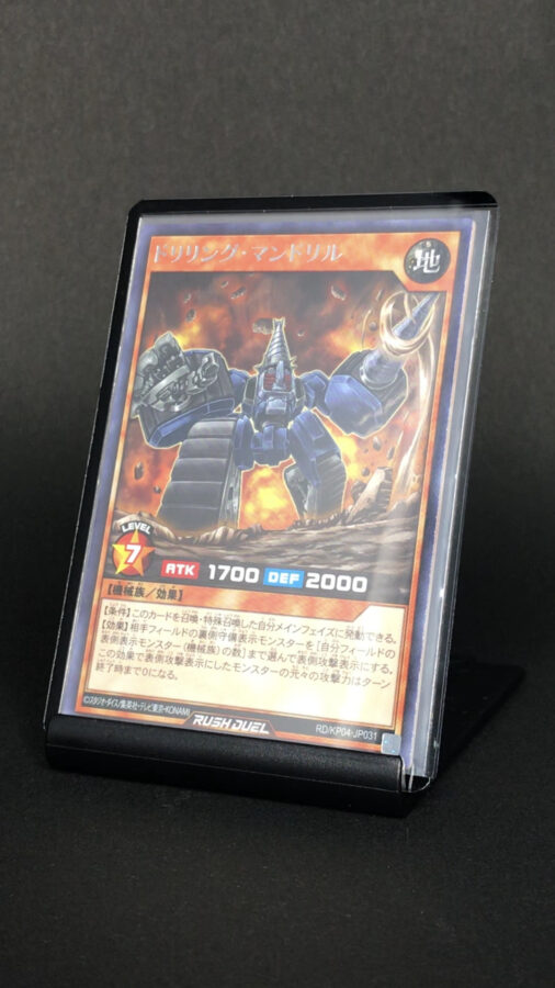 RD/KP04-JP031 ドリリング・マンドリル
