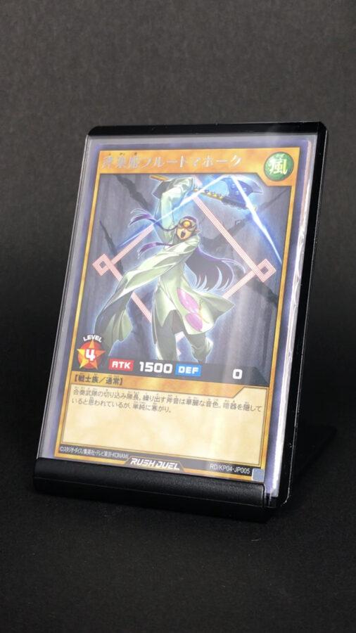 RD/KP04-JP005 斧楽姫フルートマホーク