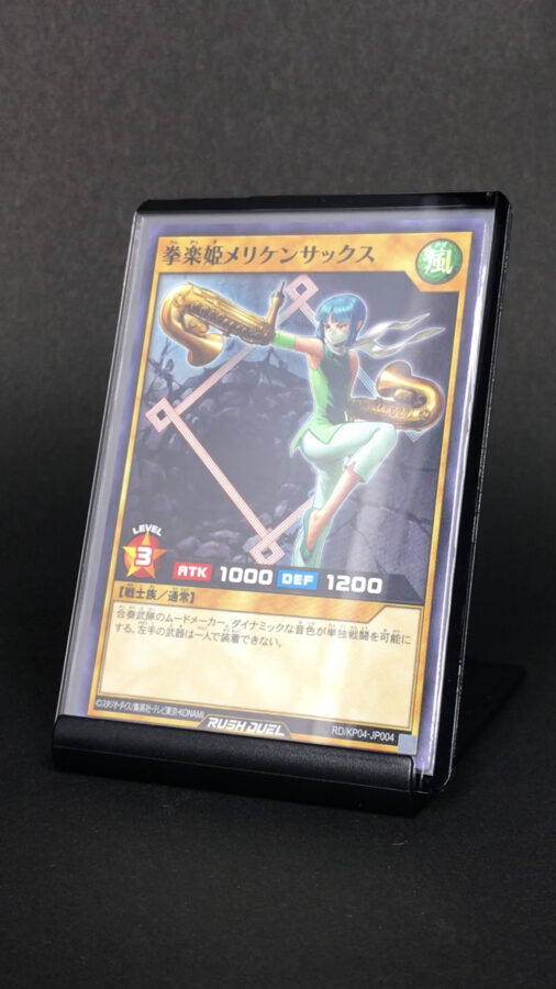RD/KP04-JP004 拳楽姫メリケンサックス
