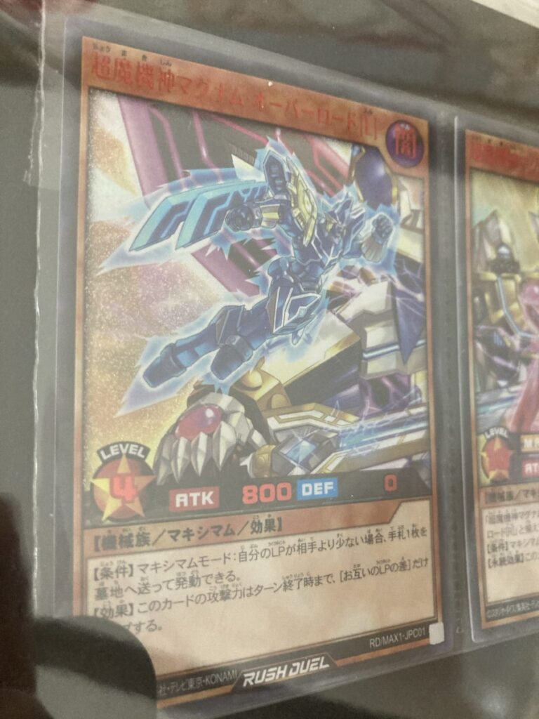 RD/MAX1-JPC01 《超魔機神マグナム・オーバーロード[L]》 Rush SPECIAL RED Ver.
